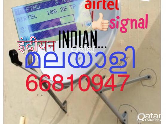 Airtel satellite dish antenna installation nilesat arabsat hotbird astra asiasat paksat malayalam
