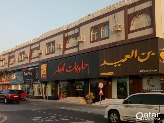 shop available in salwa road