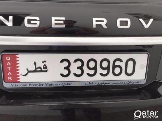 339960 Car Special number