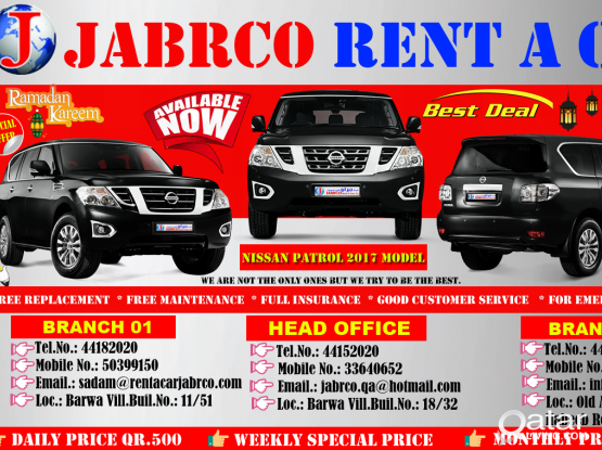 NISSAN PATROL  AVAILABLE FOR RENT !!! CALL US NOW :44663933 MOBILE NO.:-33131241