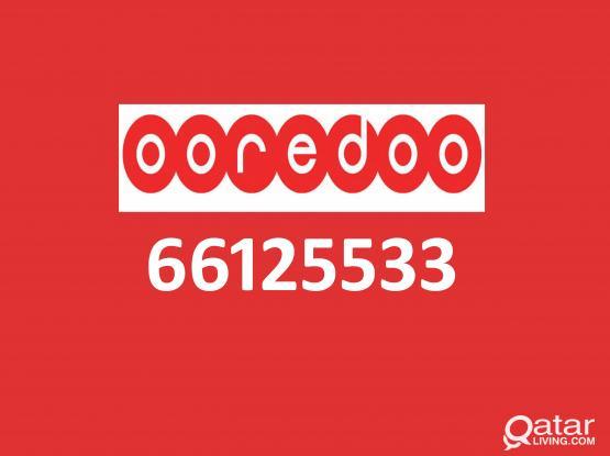رقم هاتف VVIP للبيع