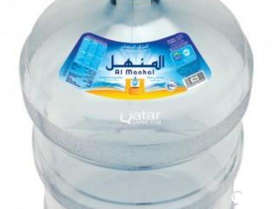 Manhal Water Bottles (Two Numbers)