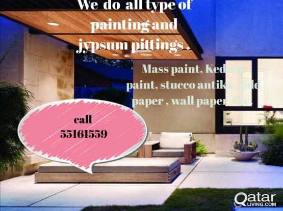 we do all type of degining painting and decor