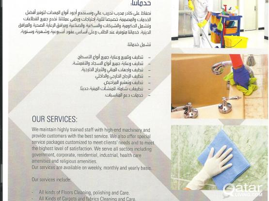 Cleaning Work & Pest Control