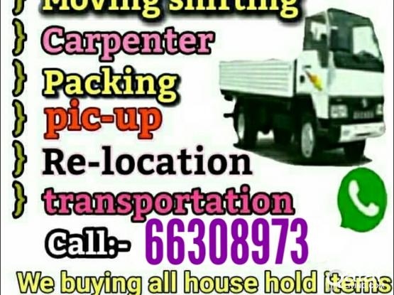 WE CAN OFFER YOU THE BEST MOVING SERVICE AND BEST PRICE…..  call #66308973   WE DO HOME ,VILLA,OFFIC