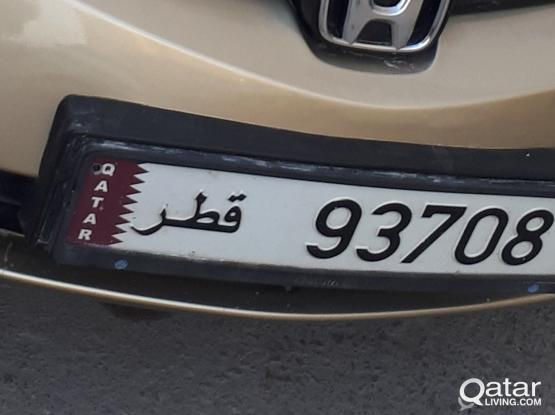 Special five digit Number for sale 93708.
