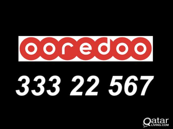 Special mobile number ooredoo