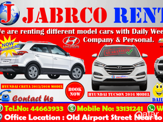 Nissan X-Trail Hyundai Tucson & Chevrolet Captiva Available For Rent.!!!Call Us Now :44663933 & 33131241