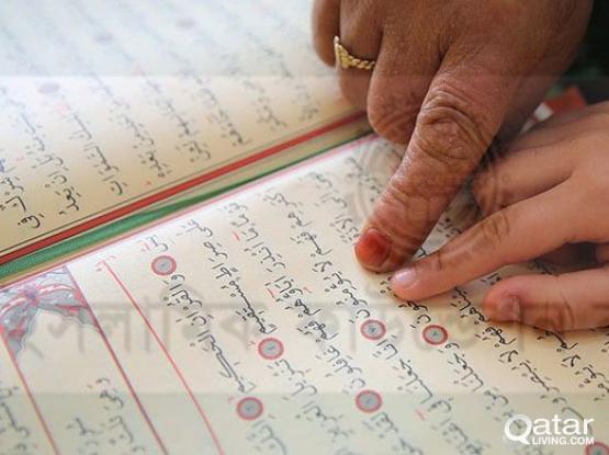 Qur'an Tutoring.