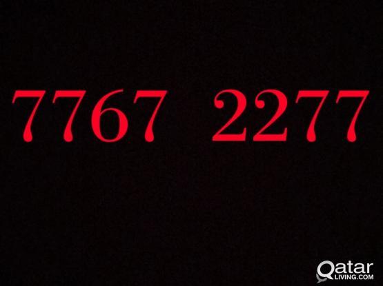 Vodafone Number for sale!