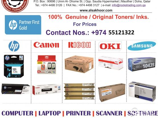 HP & Canon