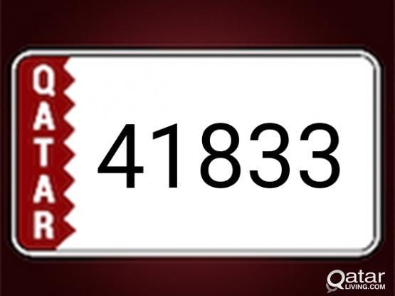 رقم رباعي مميز للبيع 41833