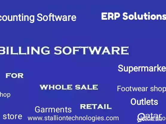 Billing software, Accounts & Inventory (atACC)