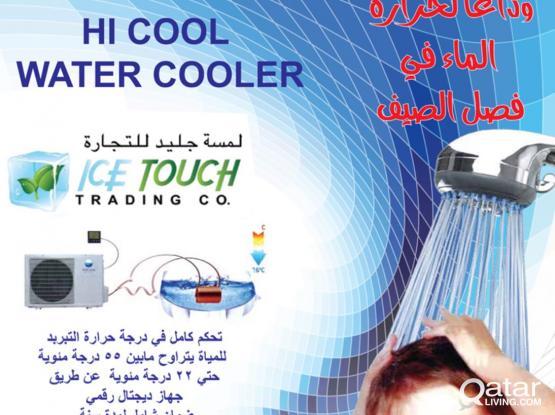 Hicool water cooler مبرد مياه الخزانات هايكول