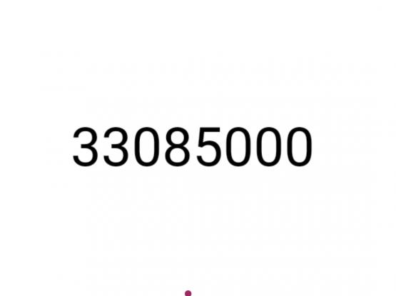 ooredoo special fancy number 33085000  Price 1500