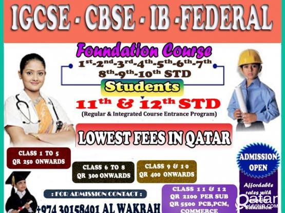 Tuition Classes on  affordable fee in WAKRAH .... NOW online classes available