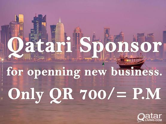 Qatari Sponsor arrangement for new business