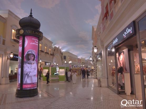 Qatari Sposnsor For opening New Business Ventures in Doha