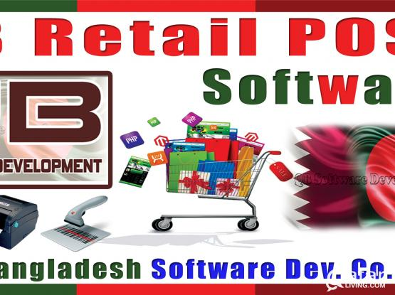 Best POS software in Qatar