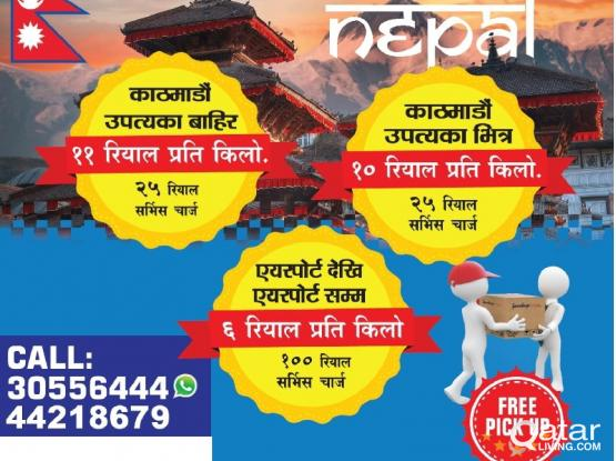 Door to Door Cargo service  to Nepal $ Worldwide