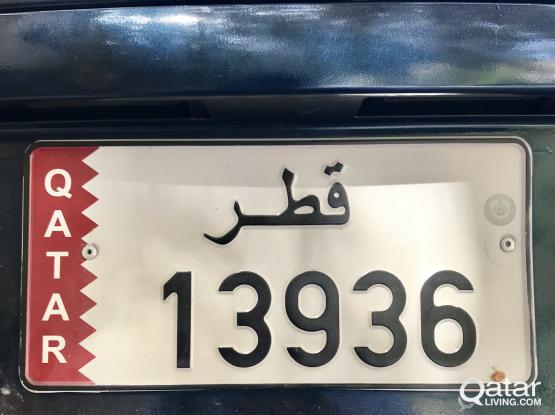 5 Digit Special Car Number Plate for Sale