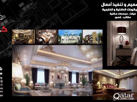 Home Decor in Doha