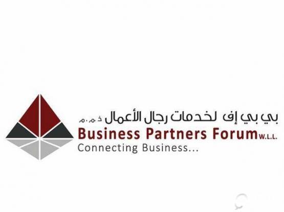 Local Sponsorship and Business Setup