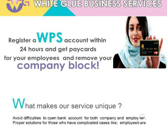 REGISTER WPS AND REMOVE YOUR COMPANY BLOCK