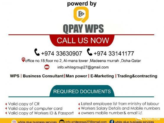 REGISTER WPS AND REMOVE YOUR COMPANY BLOCK | Qatar Living