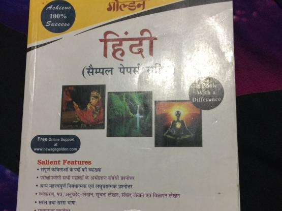 Golden Hindi Guide for class 10