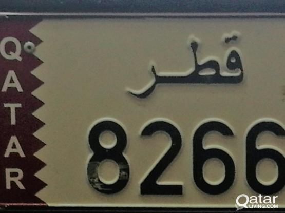 Sale for Number Plate