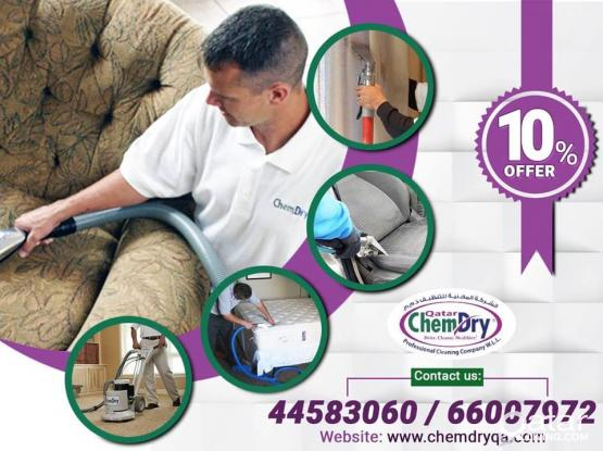 Carpet-Rugs-Upholstery -Curtain Dry Cleaning call us  66007972