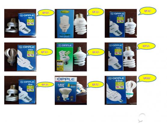 FOR STOCK CLEARANCE ENERGY SAVING LAMPS