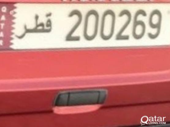 200269