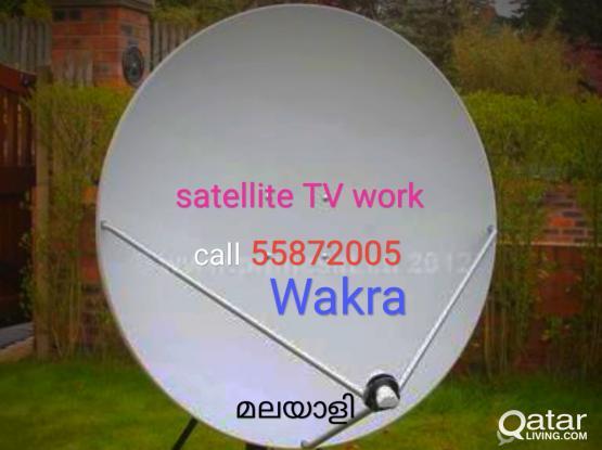 all satellite TV work recharge CCTV work 74425576