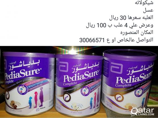 big offer fo pediasure complete milk