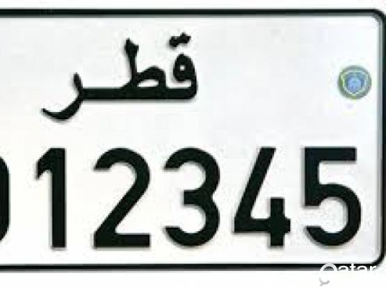 5Digit number