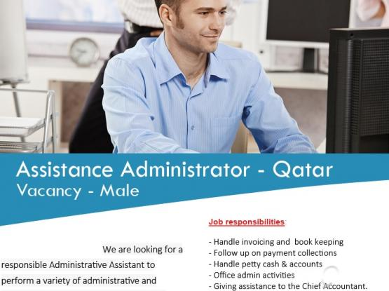 SALES Adviser / Executive - QATAR (Male)