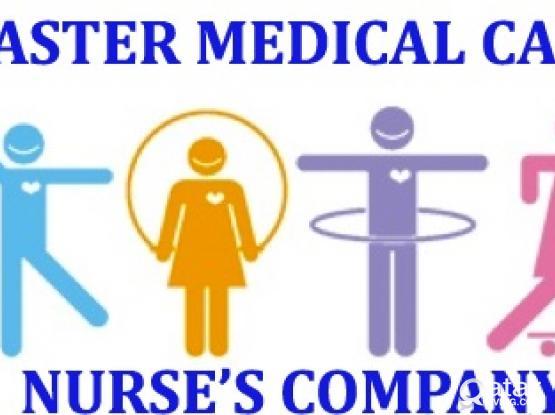 Nurse's for Nursery & School
