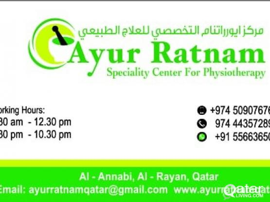 Ayur Ratnam Speciality Center For Physiotherapy