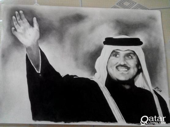 Sheikh Tamim Portrait