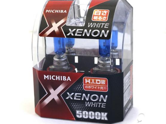 Xenon Super Bright Headlight Bulb
