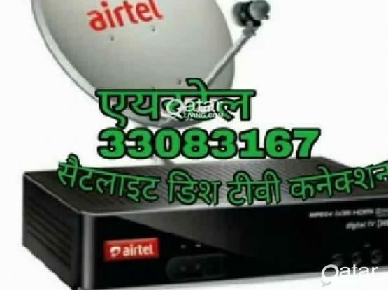 ALL KINDS OF SATELLITES DISH RECEIVER SALE SERVICES INSTALLATION.AIRTEL HD RECEIVER SALE 33083167