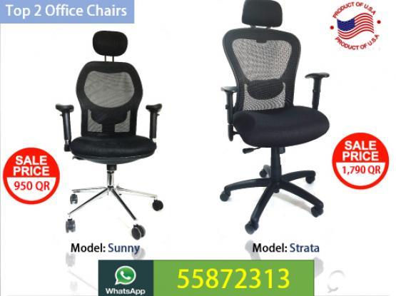 Best Office Chair 950 QR