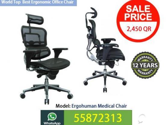 Ergohuman Medical Chair 2450 QR