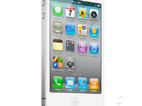 Iphone 4s good condition 16 GB