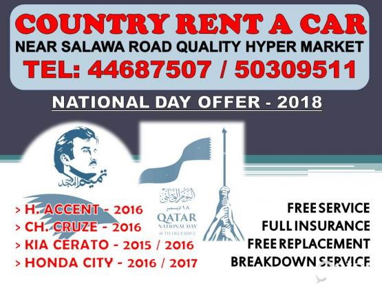NATIONAL DAY OFFER - 44687507