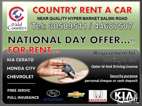 NATIONAL DAY OFFER OPEN NOW - 44687507