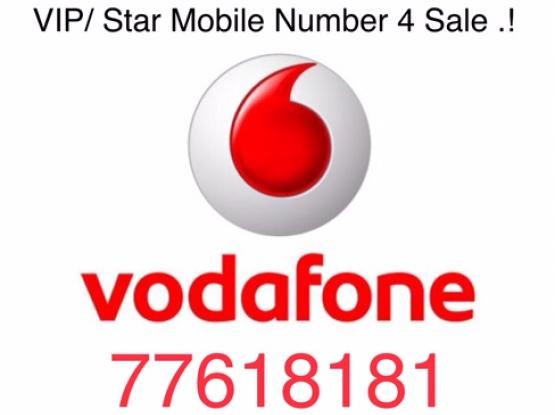 Vip /Star Mob-Number For Sale.!
