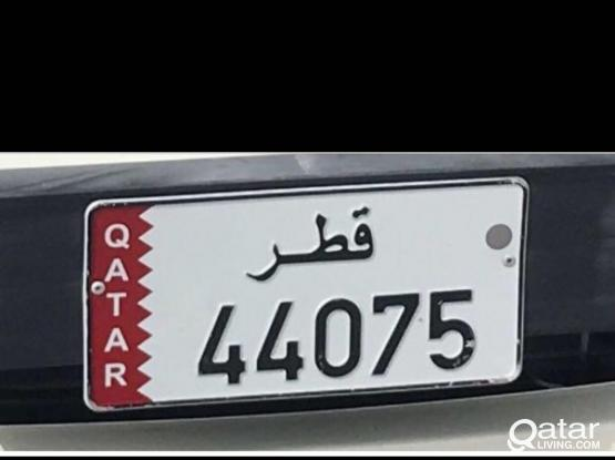 """""""44075"""" Five digit car plate number for sale."""
